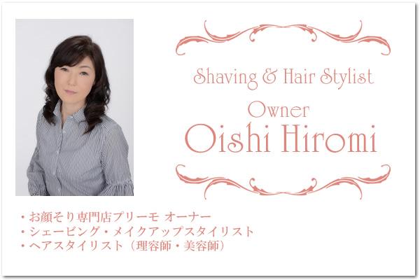 owner Oishi