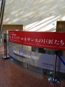 16-11-22-10-13-44-664_photo