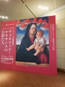 16-11-22-11-42-55-408_photo